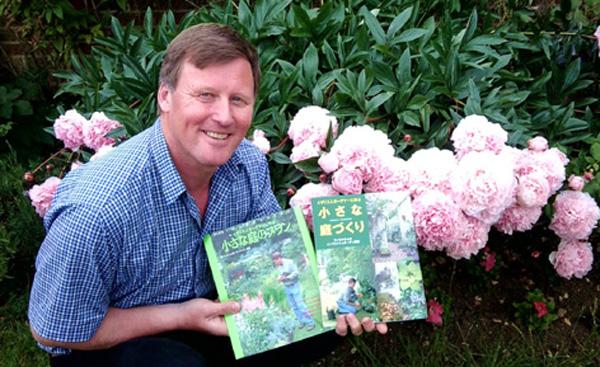 Russ's gardening books